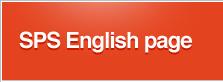 SPS English page