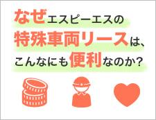 banner_convenience