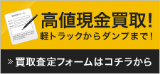 banner_kaitori